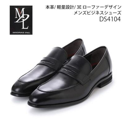 マドラス エムディエル メンズ ビジネスシューズ ローファー 3E DS4104 madras MDL 靴 通勤 父の日