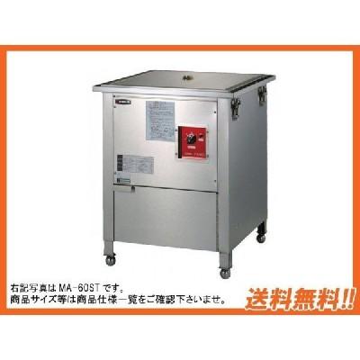 送料無料 新品 EISHINエイシン電機 蒸し器 W570*D570*H700 YMA-60ST