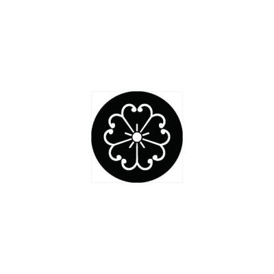 家紋シール 蔓桜紋 直径4cm 丸型 白紋 4枚セット KS44M-2929W