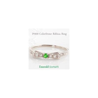 指輪 レディース ピンキーリング エメラルド リング リボン モチーフ 5月誕生石 ダイヤモンド プラチナ Pt900  ホワイトデー プレゼント ギフト