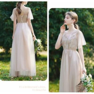 ドレス 二次会 花嫁 結婚式 ウェディングドレス 二次会 ウエディング 二次会 花嫁 ドレス 花嫁ドレス ブライズメイド