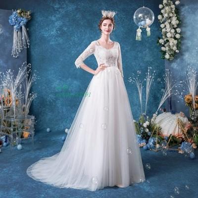 ウエディングドレス aライン 安い ホワイト ロングドレス 結婚式 発表会 ドレス ロングドレ トレーン 花嫁 ウエディングドレス 演奏会 二次会 ブライダル