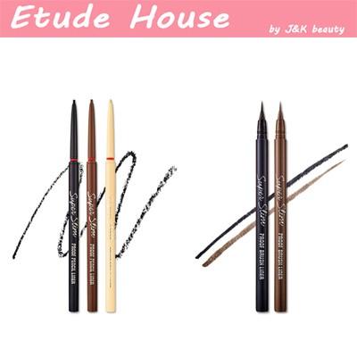 【エチュードハウス】【Etude House]スーパースリムプルーフペンシルライナー/スーパースリムプルーフブラシライナー[Super slim liner]