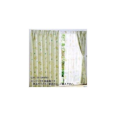 サンリオ ポムポムプリン カーテン 2枚セット 100×135cm SB-537-S (1652394)
