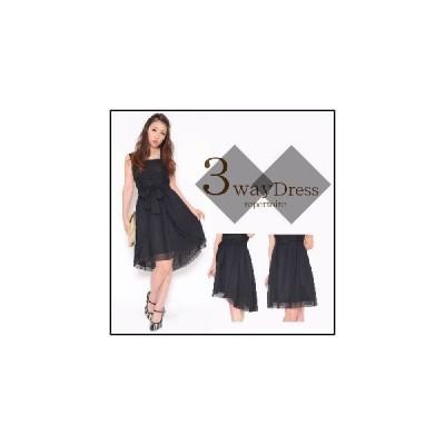 ドレス/パーティ 3wayフォーマルワンピース 紫パープル/黒ブラック 11号Lサイズ