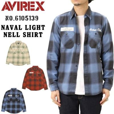AVIREX アビレックス アヴィレックス 長袖 チェックシャツ 6105139 ネーヴァル ライト ネルシャツ NAVAL LIGHT NELL SHIRT メンズ シャツ 51 55 81【通常商品】