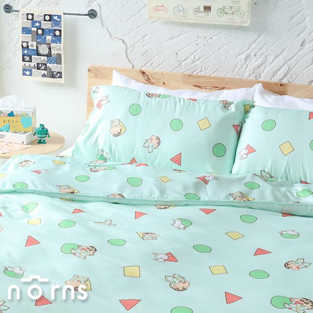 蠟筆小新鋪棉兩用被套 雙人- Norns 正版授權 TENCEL天絲™萊賽爾纖維 吸濕排汗 寢具 四季被 涼被 被子