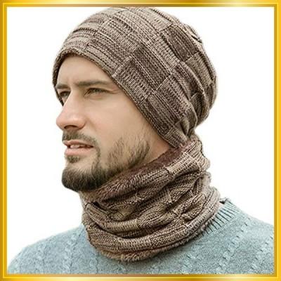 ネックウォーマー ニット帽子 キャップ【裏起毛 防寒 保温強化】内側に暖かい綿毛 柔らかい 伸縮素材 防寒具