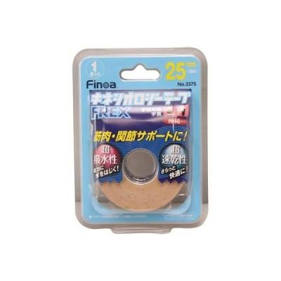 インプラス IMPLUS B.PキネシオロジーテープFREX25MM/セット販売 数量8 3375 ボディケアテーピング