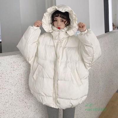 韓国風ダウン コート レディース アウター 学生服 防風 軽量 ホワイト 中綿 防寒 カジュアル フート付き ダウンジャケット 秋冬 可愛い あったか