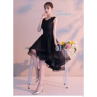 パーティードレス ドレス 結婚式 卒業式 お呼ばれ 大きいサイズ フレア 成人式 上品 ワンピース 二次会 ミディアム丈ドレス パーティドレス 黒 ドレス 演奏会