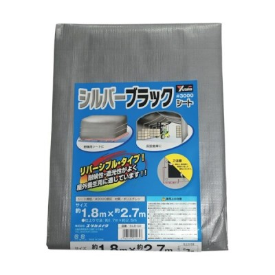 ユタカ シート #3000シルバー/ブラックシート 1.8×2.7 (1枚) 品番:SLB-02