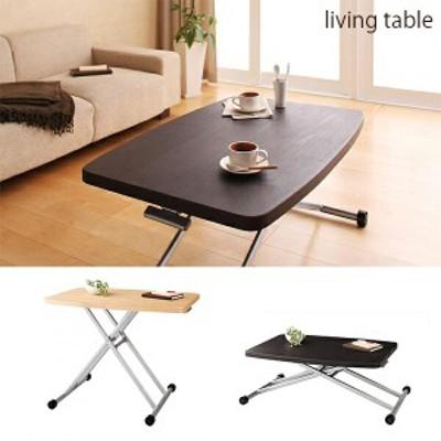 何かと便利な必需品 昇降式テーブル ガス圧 幅90cm  昇降テーブル 90 高さ40 高さ70 リフティングテーブル 激安 安い 格安 木製 高さ調節