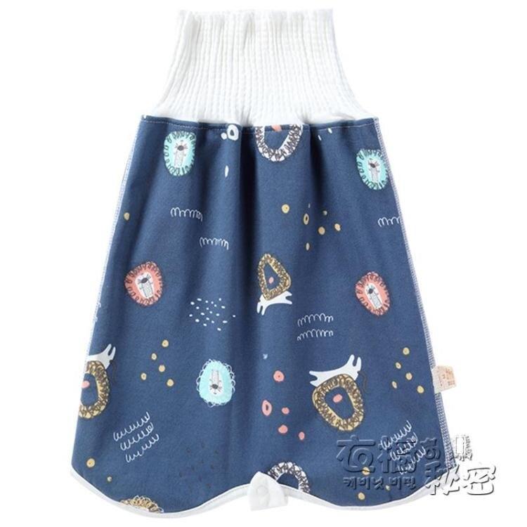 寶寶隔尿裙嬰兒隔尿墊尿布褲尿床神器兒童防漏防水可洗大號戒尿兜