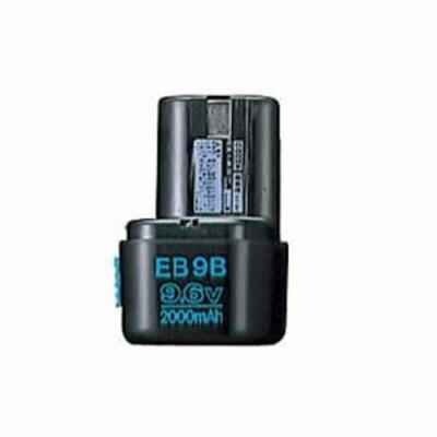 HiKOKI  ニカド電池[EB9B]  9.6V(2.0Ah)  充電工具