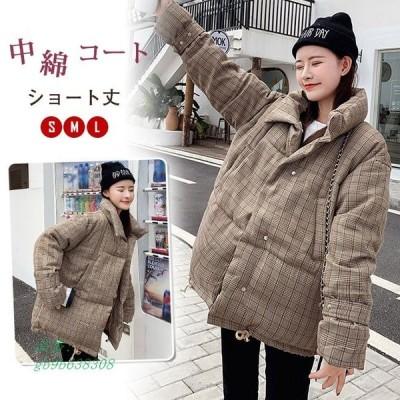 中綿コート ショート丈 ジャケット 冬アウター 厚手 冬服 中綿ジャケット レディース