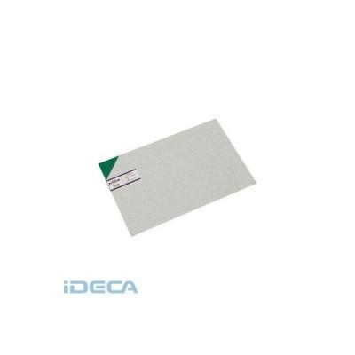 AS18698 エンビ板 緑 0.5×300×450mm ポイント10倍
