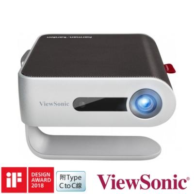 ViewSonic M1+_G2 WVGA 360度無線巧攜投影機 (300流明)