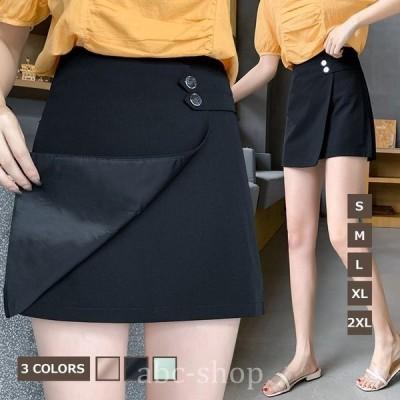 ミニスカートプリーツスカートレディース膝丈スカートンナーキュロット付き春秋韓国風無地カジュアルオシャレ大きいサイズ可愛い