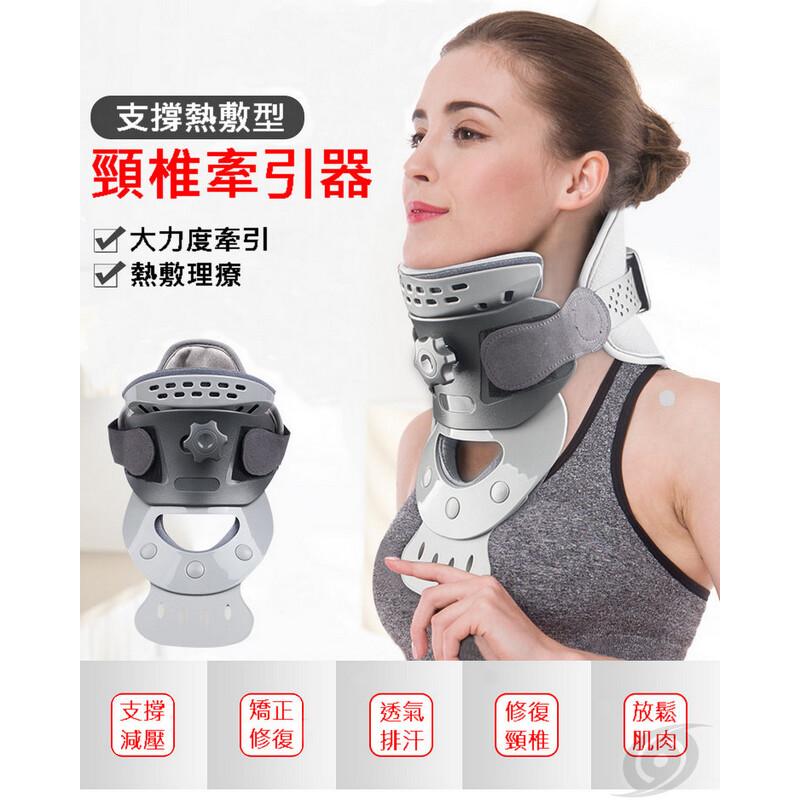 熱敷型頸椎牽引器熱敷牽引 - 同時進行頸椎牽引器外銷精品 - 歐盟ce認証