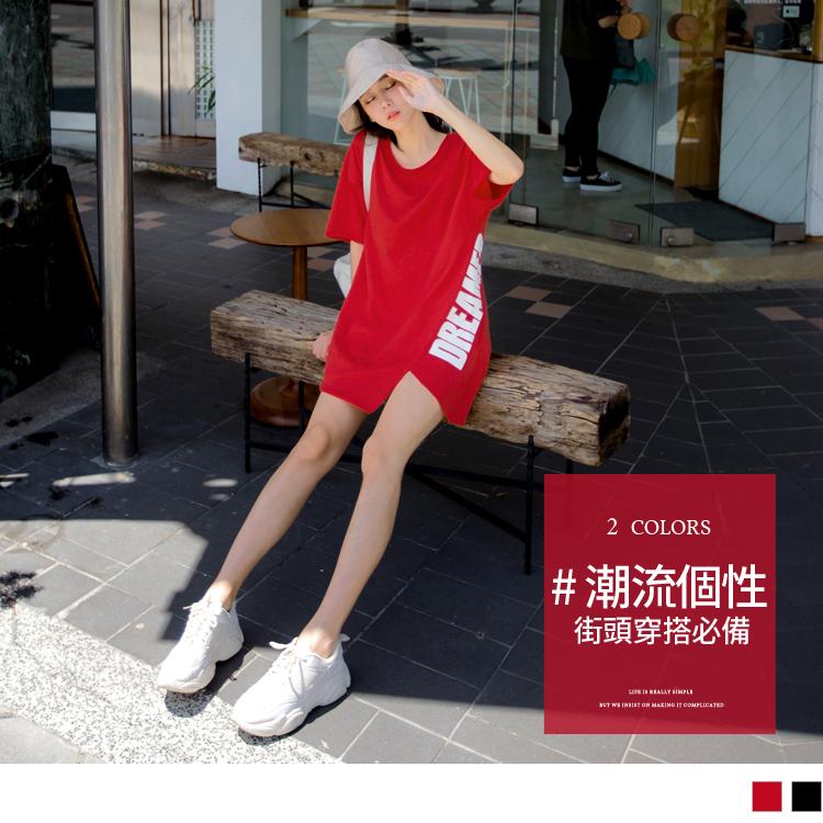 台灣製造.高含棉竹節棉率性潮流印花不收邊長版上衣