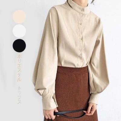 カットソー ブラウス レディース トップス バルーン裾 クルーネック タックスリーブ タック裾