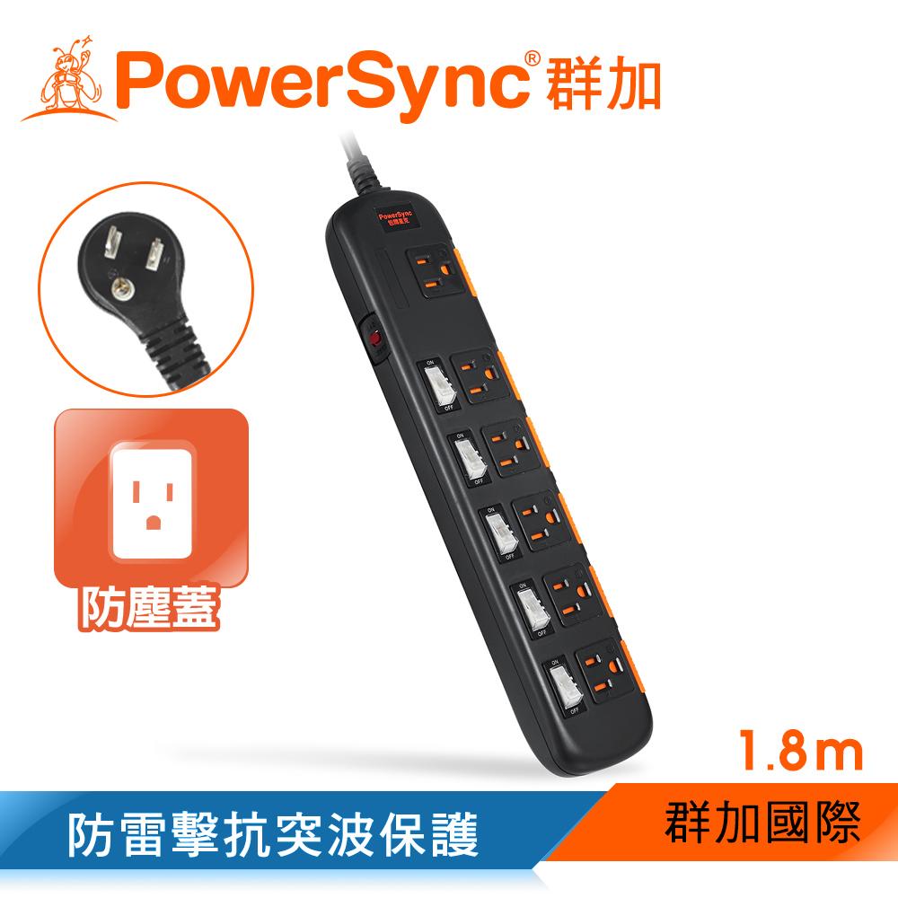 群加 Powersync 防雷擊六開六插防塵延長線/1.8M(TPS356DN0018)