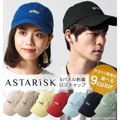 帽子 メンズ 男性 レディース 女性 男女兼用 オールシーズン 6パネル 刺繍 ロゴ キャップ 9カ 【sale】