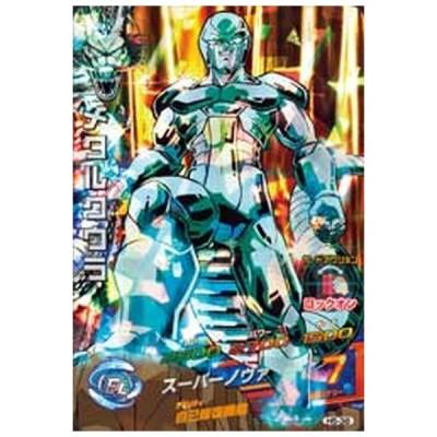 ドラゴンボールヒーローズ H5-38 メタルクウラ【SR(スーパーレア)】