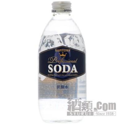 サントリー ソーダ 瓶 350ml(24本入り)