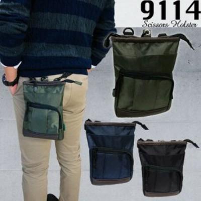 カジュアルシザーケース 【送料無料】 (ショルダーバッグ、シザーケース、カバン、かばん、鞄)