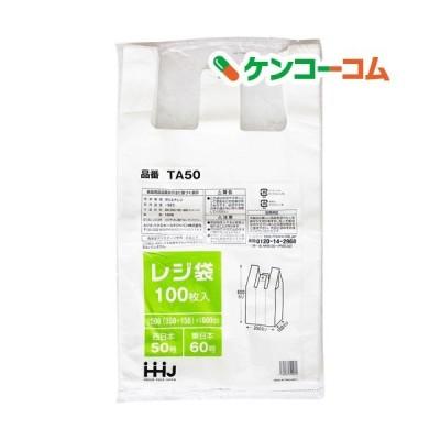 レジ袋 白 西日本50号/東日本60号 ( 100枚入 )