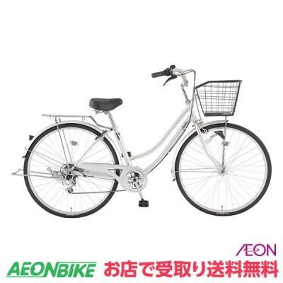 【お店受取り送料無料】モーリスファミリーB シルバー 外装6段変速 26型 通勤 通学 自転車