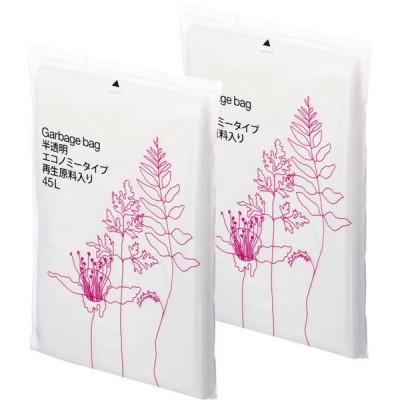 アスクルオリジナルゴミ袋 エコノミータイプ 再生原料40%HD 45L 半透明 1セット(1パック30枚入×2)アスクル