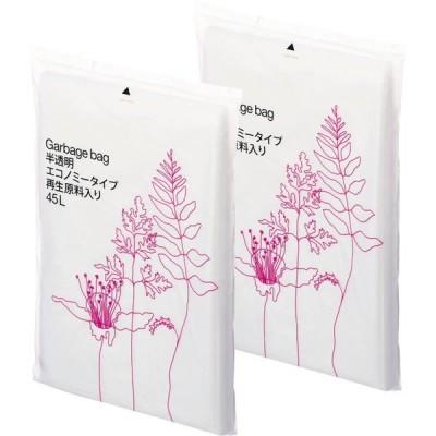 オリジナルゴミ袋 エコノミータイプ 再生原料40%HD 45L 半透明 1セット(1パック30枚入×2)アスクル