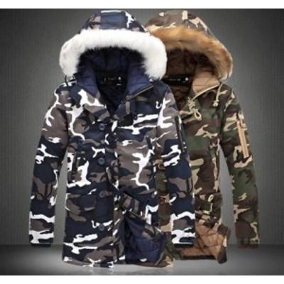 中綿ジャケットメンズ ダウンジャケット ダウンコート 中綿コート キルトコート トップス防寒 迷彩柄 大きいサイズS-5XL