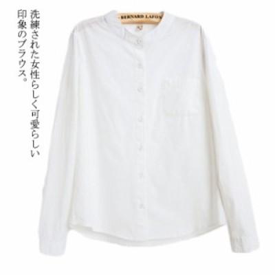 白シャツ レディース シャツ 長袖 コットンシャツ トップス ブラウス 前開き シンプル 可愛い オフィス 着痩せ 上品 卒業式
