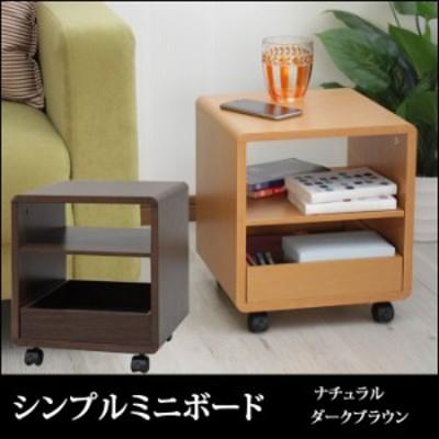 サイドテーブル キャスター付き 木製  万能ワゴン シンプルミニボード TKM-7799