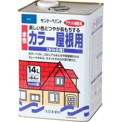 サンデーペイント 4906754028689 水性カラー屋根用 空色 14L SP水性カラー屋根用 ソライロ