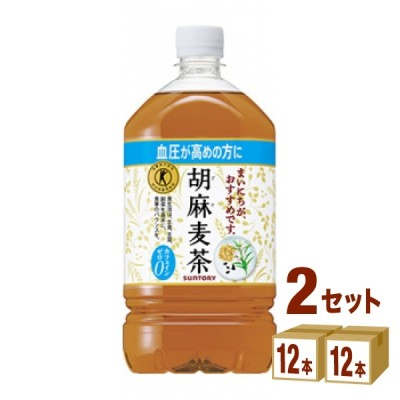 Qoo10カートクーポン使用可能!サントリー  胡麻麦茶ペット   1050ml ×24本(個)