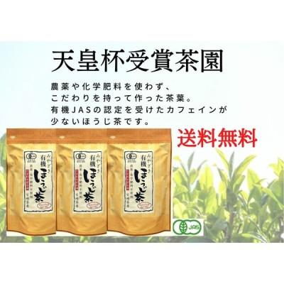 宮崎茶房 ほうじ茶 有機JAS認定 無農薬栽培 有機ほうじ茶 ティーバッグ 5g×20 3袋セット 有機