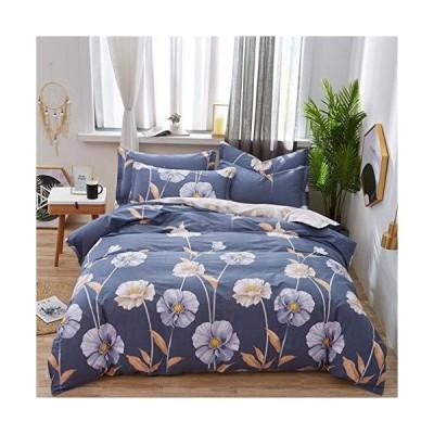 100%綿布団カバー寝具セット、印刷キルトカバースーパーソフト植物花のベッドシート枕4寝室用冬,A,Single
