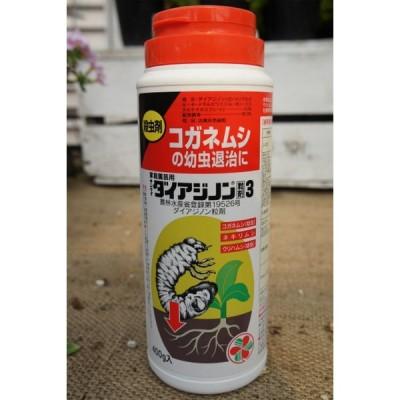 家庭園芸用サンケイダイアジノン粒剤3 コガネムシの幼虫 ネキリムシ駆除に