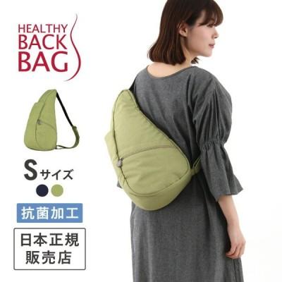 ショルダーバッグ 斜めがけ 肩掛け ヘルシーバックバッグ HEALTHY BACK BAG サマーブリーズ Sサイズ 21SS