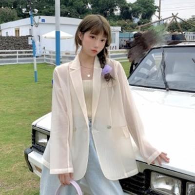 テーラード ジャケット シースルー 透け感 春 夏 きれいめ カジュアル 韓国ファッション 大人可愛い