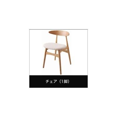 デザイナーズ北欧ラウンドテーブルダイニング【Rour】ラウール/チェアB(CH33・1脚) [00]