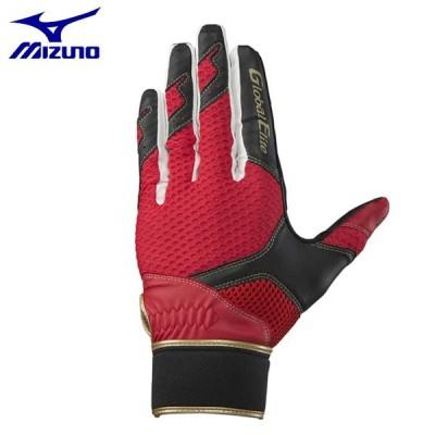 ミズノ 守備用手袋 ジュニア グローバルエリート 守備手袋 RG 左手用 1EJEY23062 MIZUNO