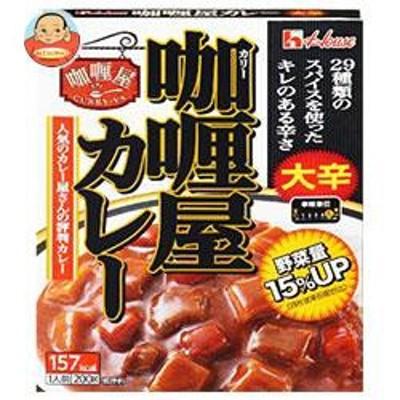 送料無料 【ボール販売】ハウス食品 カリー屋カレー 大辛 200g×10個入