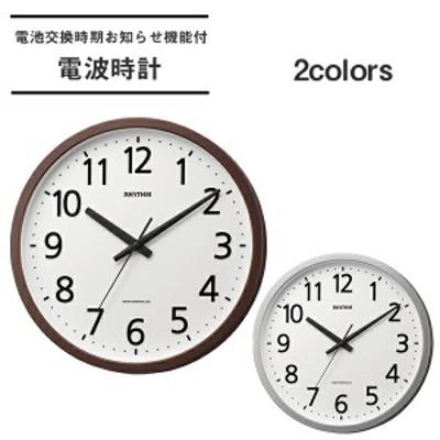 リズム時計 アナログ 電波時計 掛時計 フィットウェーブジニア 4MYA38SR06 4MYA38SR19 RHYTHM 正規品