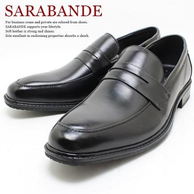 SARABANDE/サラバンド 6916 日本製本革ビジネスシューズ コインローファー 衝撃吸収/外羽/革靴/仕事用/メンズ/大きいサイズ対応 28.0cmまで/キングサイズ/5%OFF